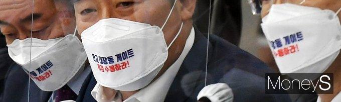 [머니S포토] '판교 대장동 게이트 특검 수용하라' 마스크 쓴 국민의힘