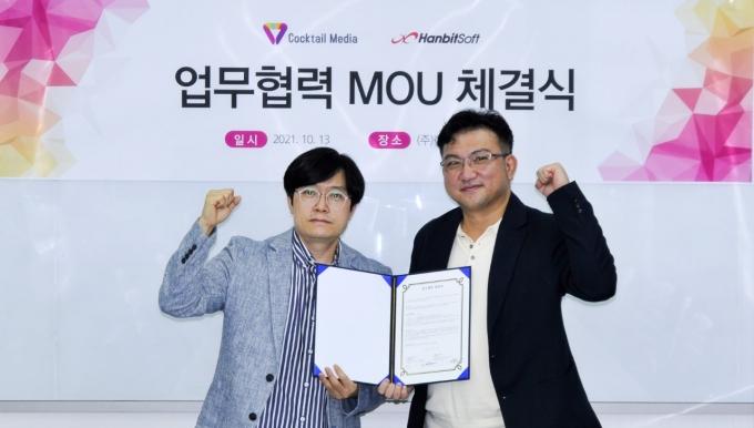 한빛소프트, 게임 IP 웹툰화 나선다… 칵테일미디어와 MOU