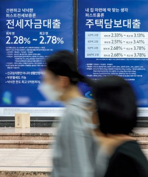 """대출절벽 치닫는 은행권… """"실수요자 피해"""" vs """"관리강화 불가피"""""""