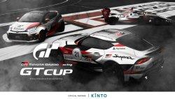 토요타가주레이싱, e-모터스포츠 'GR GT 컵 2021' 아시아 파이널 개최