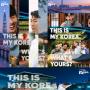'7번 손흥민' 7가지 한국관광 매력 소개한다… 18일 전세계에 공개