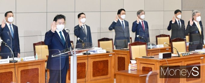 [머니S포토] '대장동 의혹' 수사 공방… 2021 대검찰청 국정감사