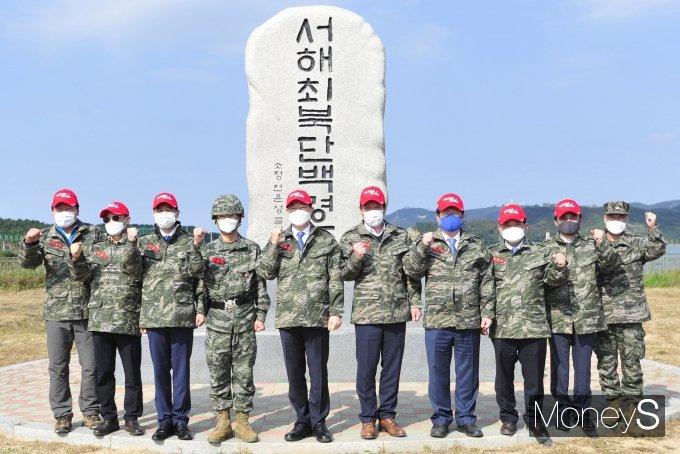 [머니S포토] 서해최북단비 찾은 국방위원들