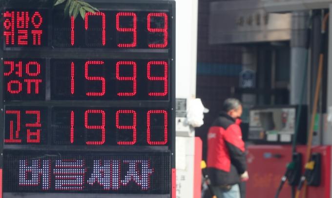 천정 뚫린 기름값… 휘발유 전국 최고가 '리터당 2577원'
