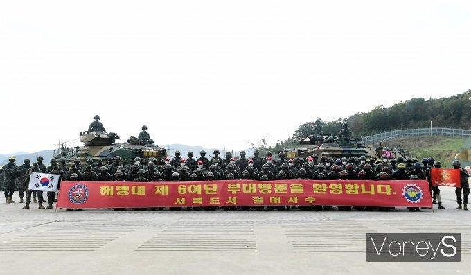 [머니S포토] 국회 국방위원들, 해병대 장병들과 함께