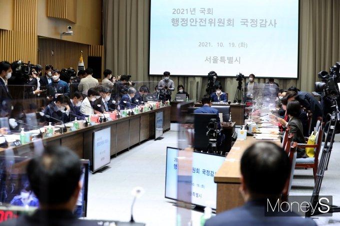 [머니S포토] 2021년 국회 행안위 서울시청 국정감사