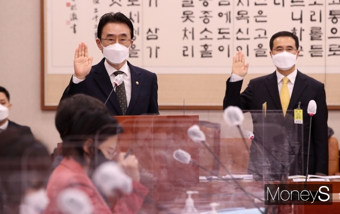 [머니S포토] 국회 법사위, 법제처 국정감사