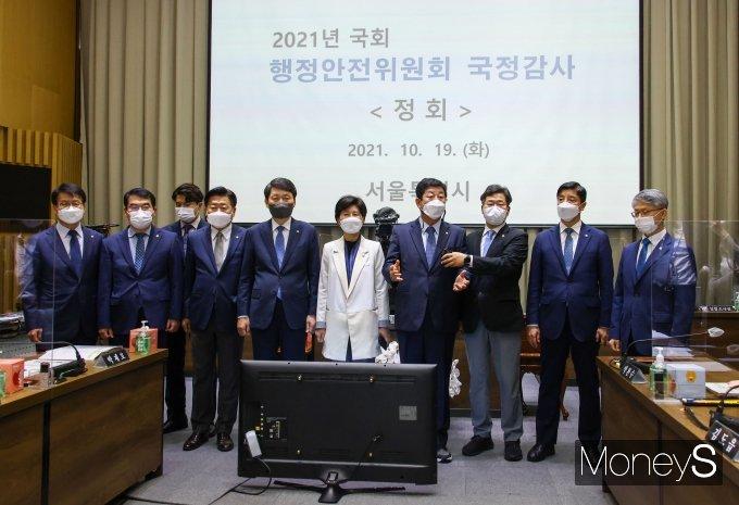 [머니S포토] '서울시 국감' 더불어민주당 긴급기자회견