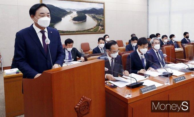 [머니S포토] 2021 국감, 업무보고하는 임준택 수협중앙회장
