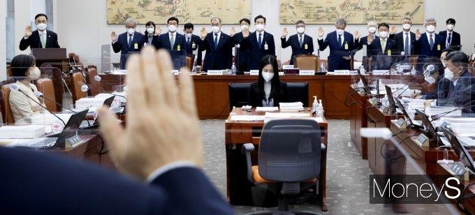 [머니S포토] 부산대 조민 의전원 등 2021 교육위 국정감사