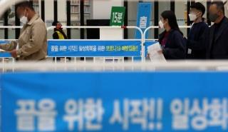"""백신 접종완료율 70% 초읽기…""""주말이면 달성 전망"""""""