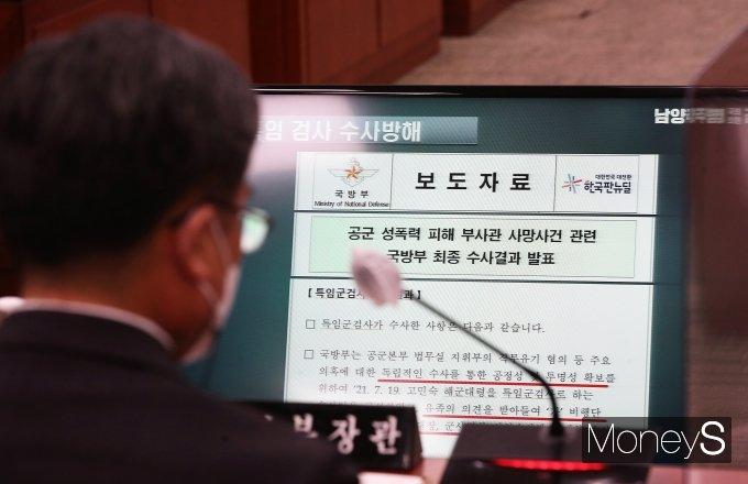 [머니S포토] 공군 성폭력 피해 부사관 사망사건 질의 경청하는 서욱 장관