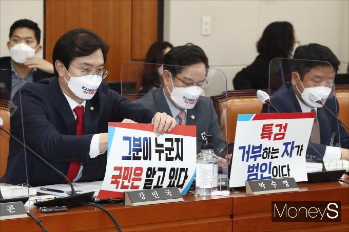 [머니S포토] 국민의힘 '대장동 의혹 관련 피켓 설치'