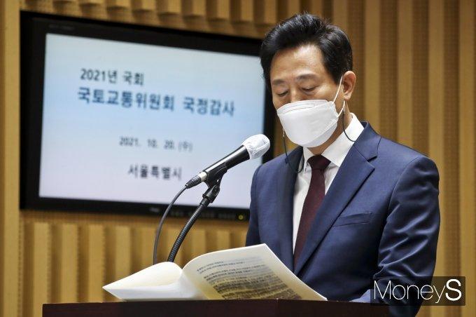 [머니S포토] 2021 국토위 국감, 업무보고하는 오세훈 시장