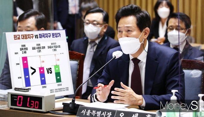 """[머니S포토] 오세훈 """"대장동 '우선주' 첨단 금융기법 악용 사례"""""""