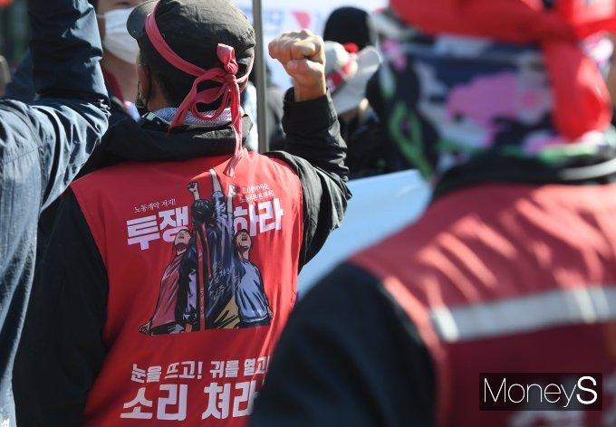 [머니S포토] 투쟁 외치는 '민주노총'