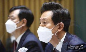 """오세훈 """"서울시장 취임 후 집값 올랐다는 주장 동의할 수 없어"""""""