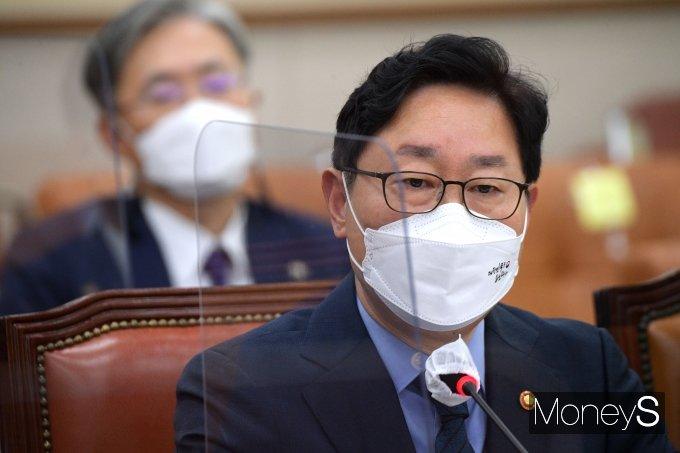 """[머니S포토] 남욱 석방 논란에 박범계 """"대장동 수사팀 신뢰"""""""