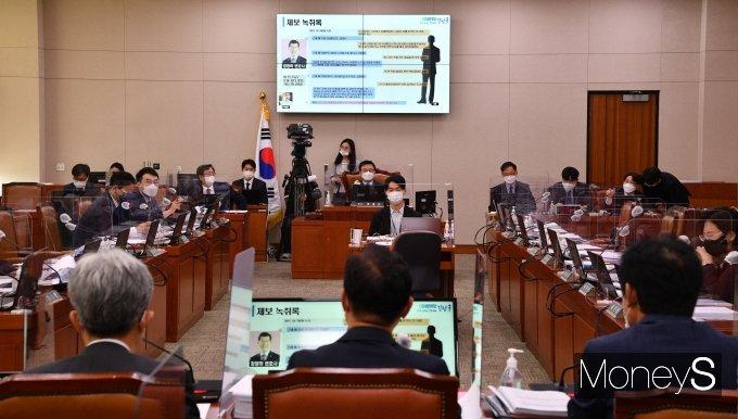 [머니S포토] 김남국 의원, 국정감사서 제보 녹취록 공개