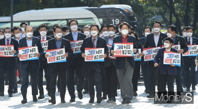 [머니S포토] 대검찰청 항의 방문하는 국민의힘