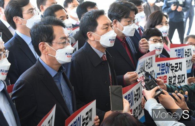 [머니S포토] 대검 항의 방문하는 국민의힘