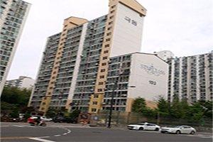 [주목!경매] 하왕십리동 아파트 84.3㎡ 1회 유찰 8억5040만원