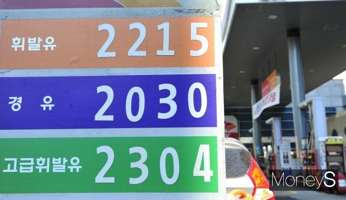 [머니S포토] '치솟는 기름값'