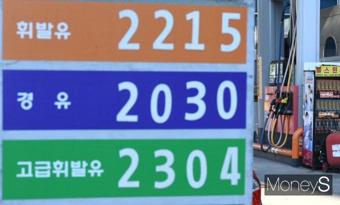 [머니S포토] '고삐 풀린 기름값'