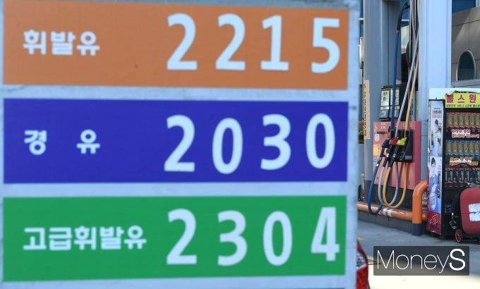 서울 휘발윳값 1809원… 유류세 15% 깎일까