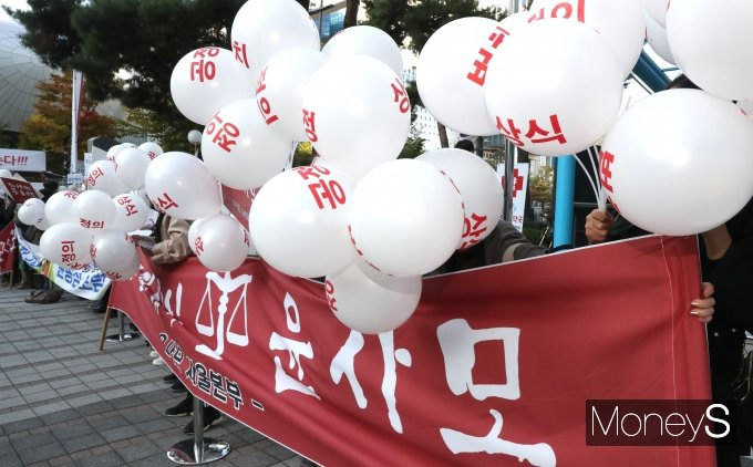 [머니S포토] 토론회장 앞에 모인 윤석열 지지자들