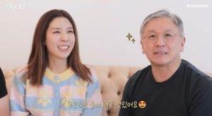 """'함연지父' 오뚜기 회장의 '스우파' 원픽은 '모니카'… """"허니제이는 회사 사장으로"""" 폭소"""