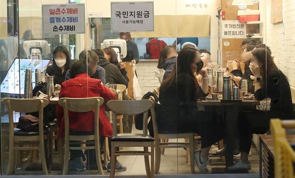 11월부터 사적모임 최대 10명… 음식점·카페 24시간 운영
