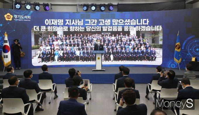 [머니S포토] 경기도의회 찾은 이재명 대선 후보