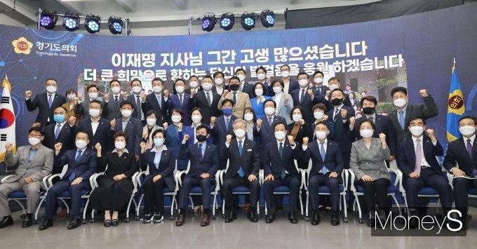 [머니S포토] 이재명 '경기도의회 의원들과 함께'