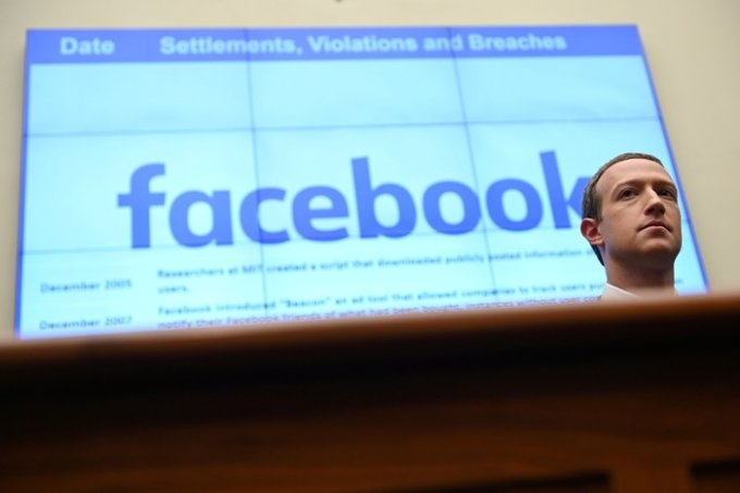 페이스북, 회사 이름 바꾼다… 메타버스 사업 준비?