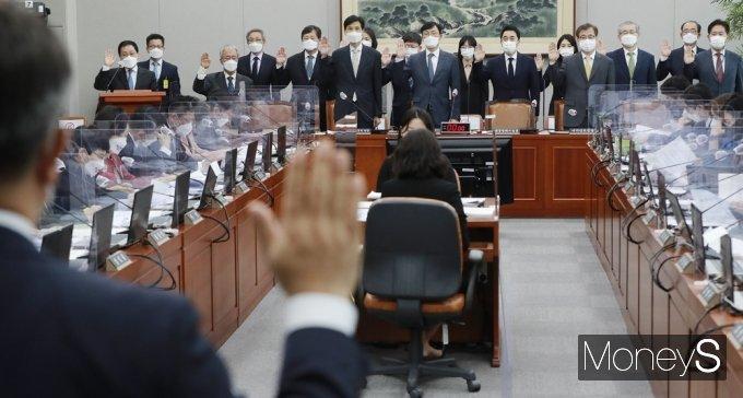 [머니S포토] 청와대 참모진 출석, 2021 운영위 국정감사
