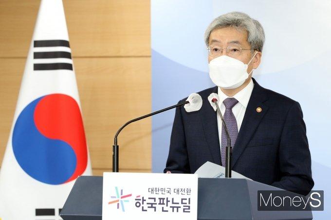 [머니S포토] 고승범 금융위원장, 가계부채 관리 강화 방안 발표