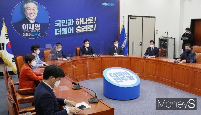 [머니S포토] '노태우·손준성·손실보상금'등 與 최고위 회의
