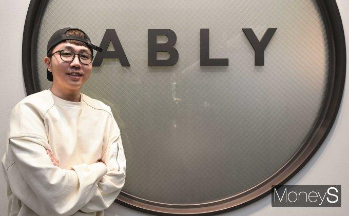 """강석훈 에이블리 대표… """"취향의 시대, 나만의 스타일로 일상을 디자인하다"""""""