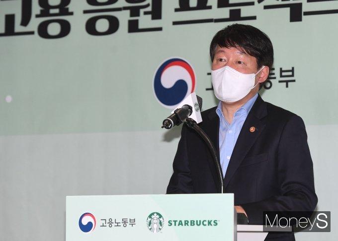 [머니S포토] 청년고용 응원 프로젝트 업무협약식 참석한 안경덕 장관