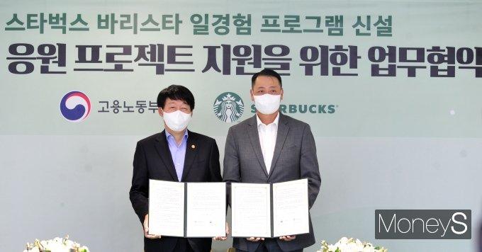 [머니S포토] 고용노동부·스타벅스 '청년고용 응원 프로젝트 MOU'
