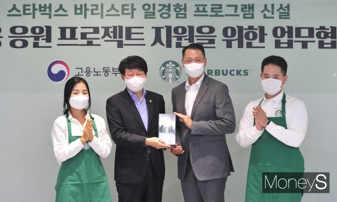 [머니S포토] 송호섭 대표에게 텀블러 전달받은 안경덕 장관