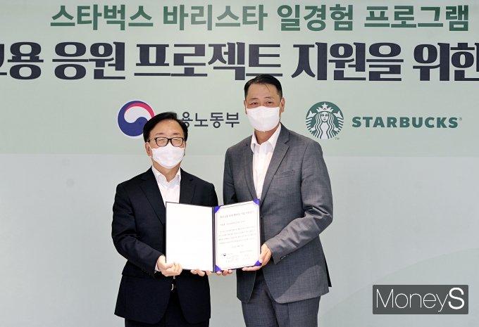 [머니S포토] 스타벅스 '청년고용 응원 멤버십 기업 인증 획득'
