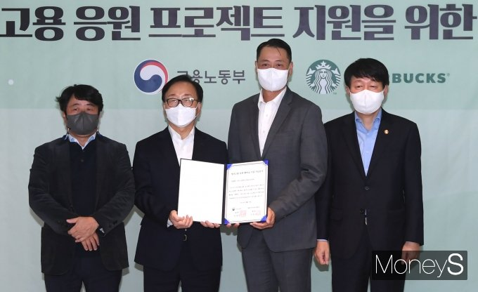 [머니S포토] 한국경총 청년고용 응원 멤버십 기업 인증된 스타벅스