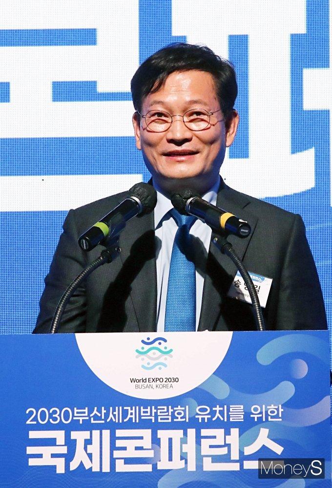 [머니S포토] 국제콘퍼런스서 축사하는 송영길 대표