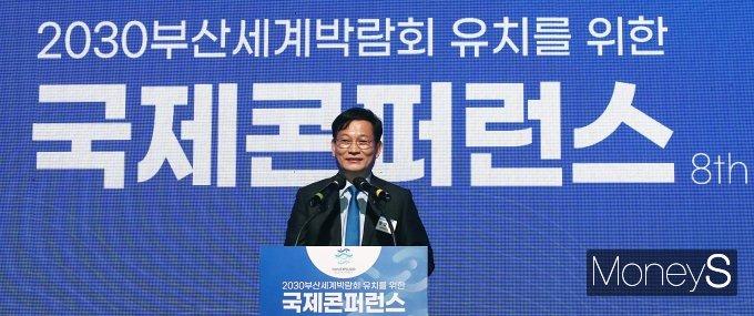 [머니S포토] 송영길 대표 '2030 부산세계박람회 유치를 위해'