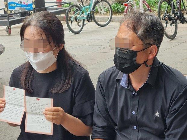 검찰, '청주 여중생 2명 성폭행 혐의' 계부 신상공개 거부