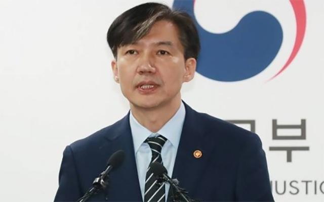 조국, 법무부 장관 '자진 사퇴'