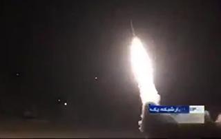 미국-이란 무력충돌