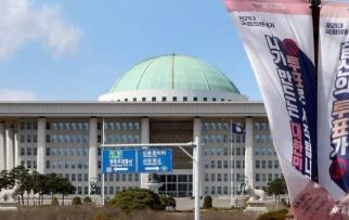 '대한민국4.0'을 열자